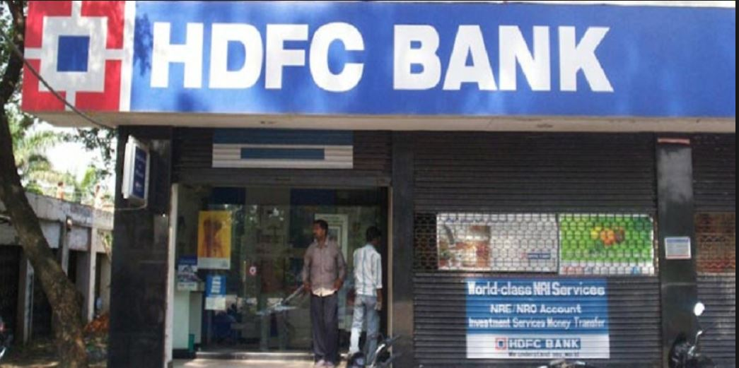 Big announcement of HDFC Bank, good news for customers