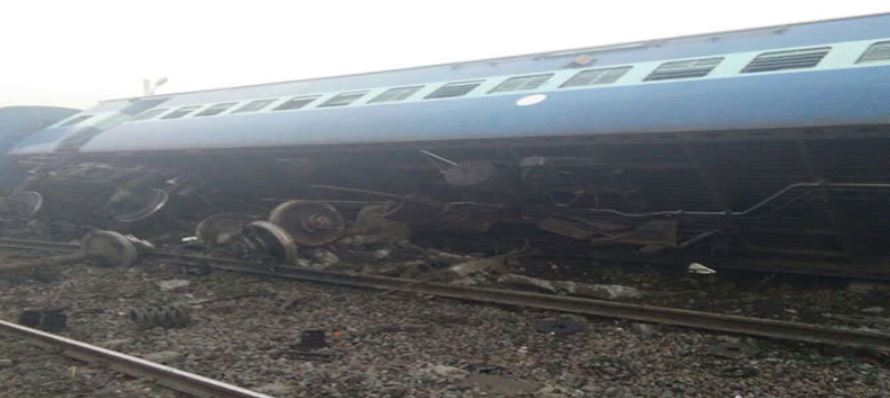 वIncident: Train derailed, 5 killed many injured