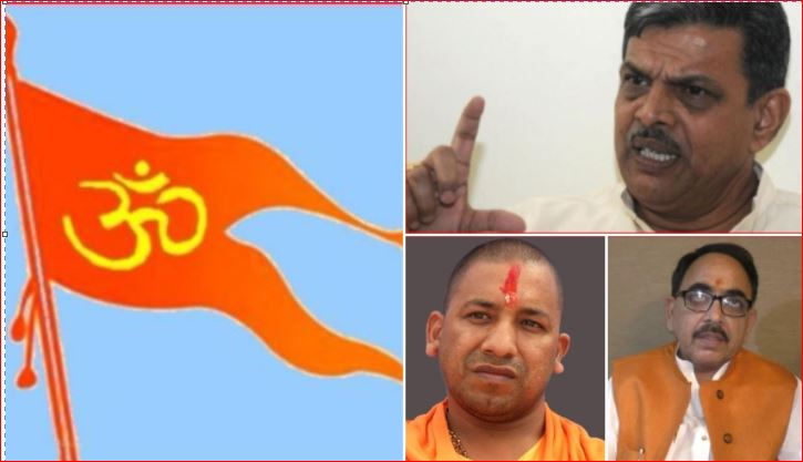 Sangh's attack on Yogi Sarkar, government-organization coordination, workers' anger will be heavy on the election