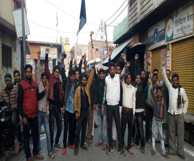 -massacre-of-people-of-the-community-on-republic-day