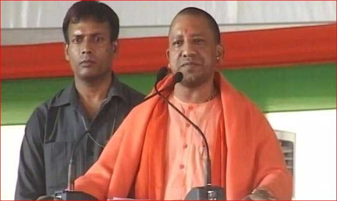 Yogi said, Now farmers will get cows, cell points will be opened in villages