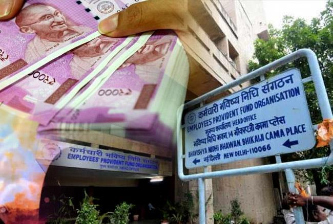 central-government-may-double-minimum-monthly-pension-eps-epfo