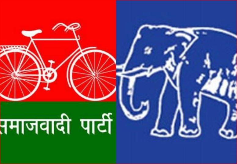 SP-BSP's unbreakable coalition - Mayawati
