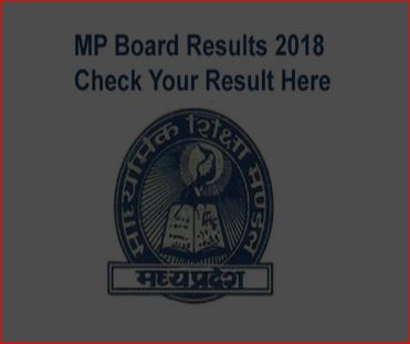 10th and 12th result of MP board declared