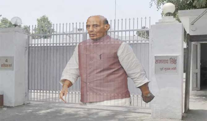 Rajnath Singh will leave the government bungalow first