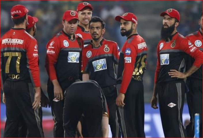 IPL: Royal Challengers out of Bengaluru Playoff