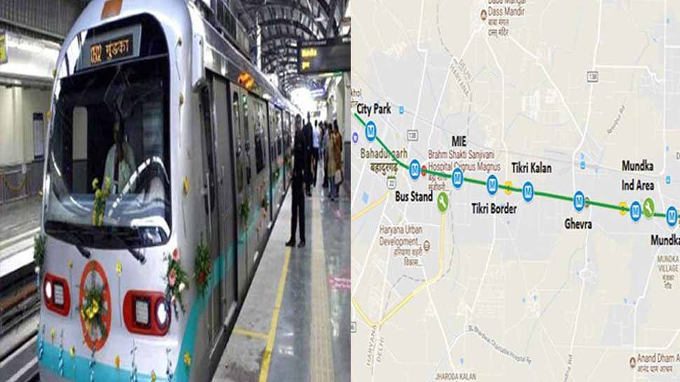 From todayonwards, the Metro service will start between Mundka-Bahadurgarh