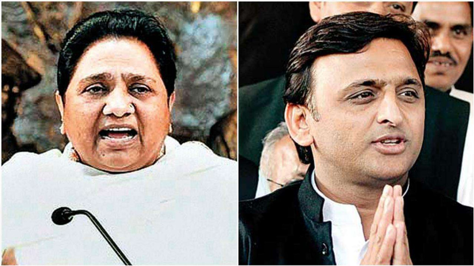 SP and BSP decided not to include each other's defectors in their party under the synergy