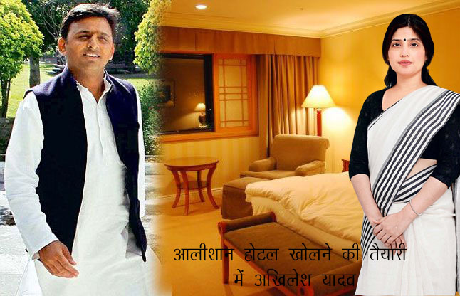 Akhilesh Yadav ready to open a luxurious hotel in Lucknow