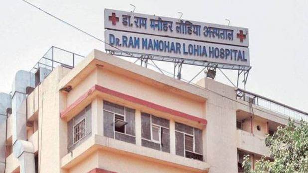 Womens cancer screening will be free in Lohia Hospital