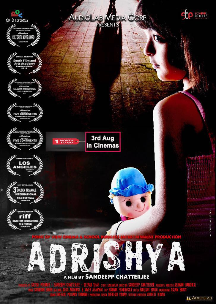 adrishya-movie-review-in-hindi-constable-role-is-appreciable