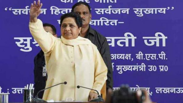 Apply reservation immediately in promotions- Mayawati