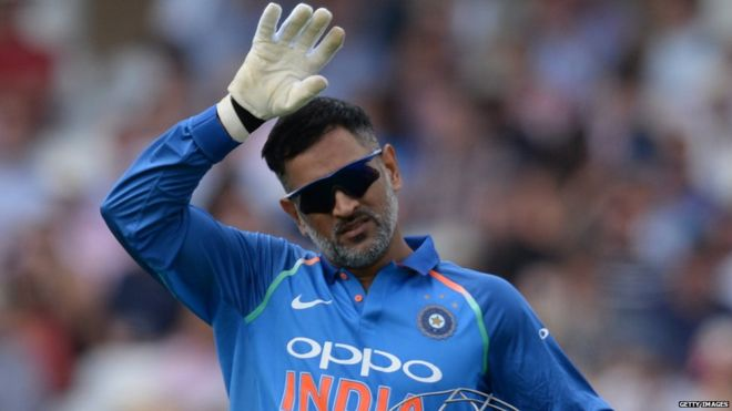 Mahendra Singh Dhoni Can Give You Surprise