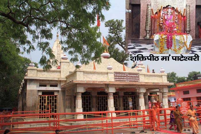 Shaktipeeth Maa Pateeshwari temple lies in dirt and chaos
