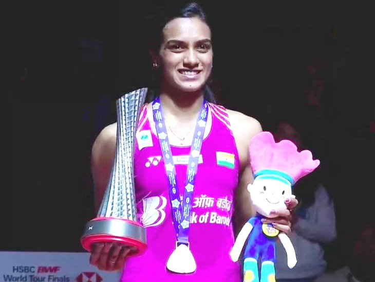 pv-sindhu-won-gold-medal-world-tour