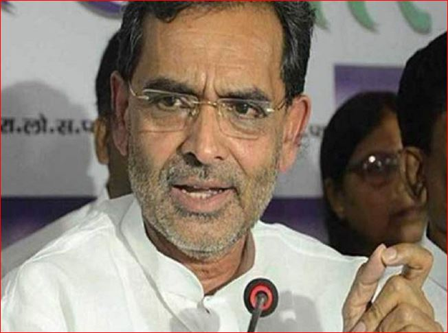 Upendra Kushwaha can be in today's grand alliance