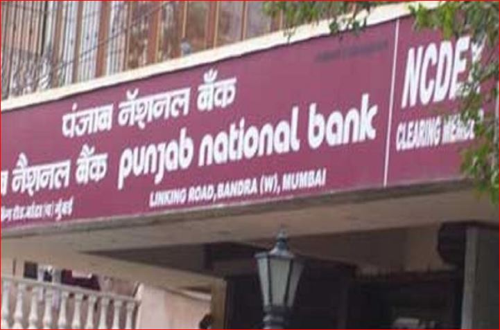 Bank will remain closed for 5 days this month, know full news.