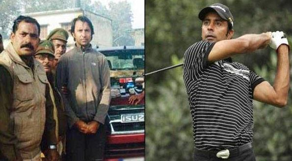 Forest Department team arrested by hunting famous golfer Jyoti Singh Randhawa