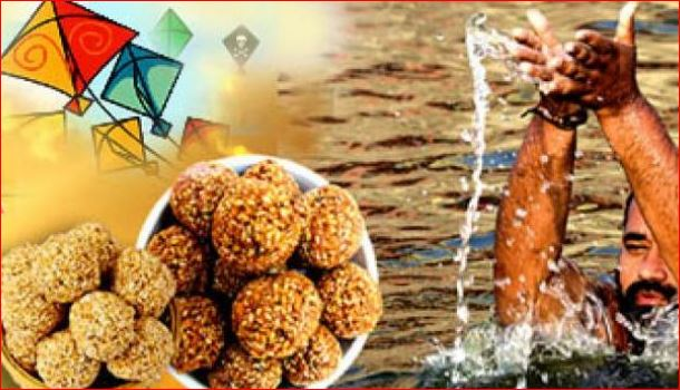Learn about the Makar Sankranti, auspicious time, when should a bath and donation