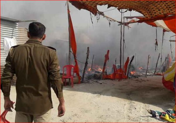 Prayagraj: A fire in 12 tents before the Ardhkumba, a fire in the cylinder burst