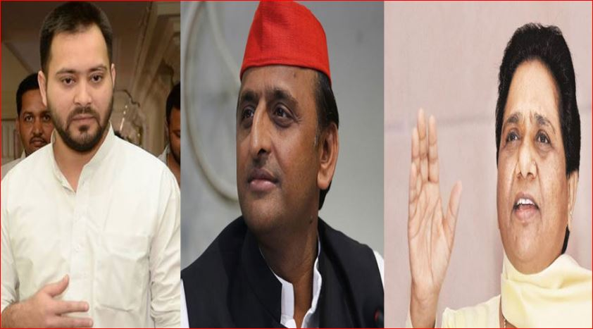 Akhilesh-Mayawati has come to congratulate the stunning, said coalition