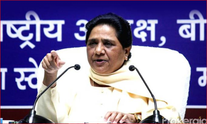 SP BSP workers to remove BJP, forget mutual differences