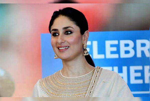 Kareena Kapoor Khan will fight Bhopal Lok Sabha elections