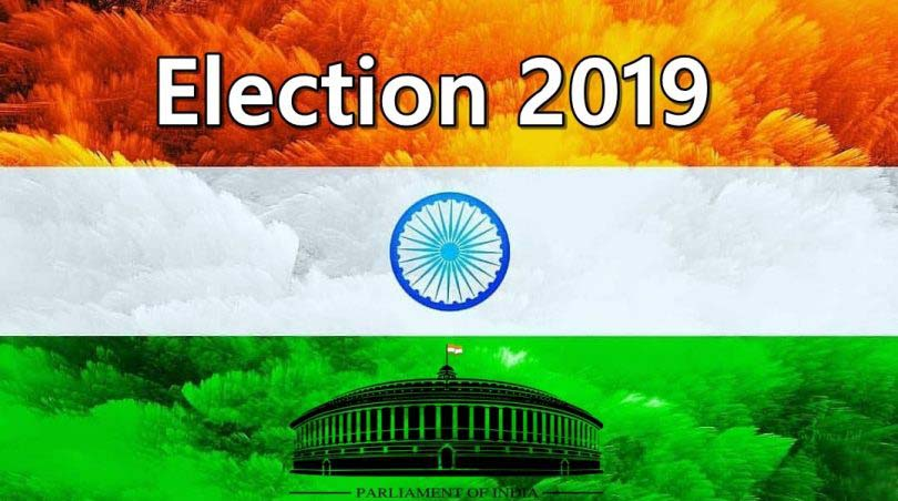 The largest survey of Ureid Media on Lok Sabha elections