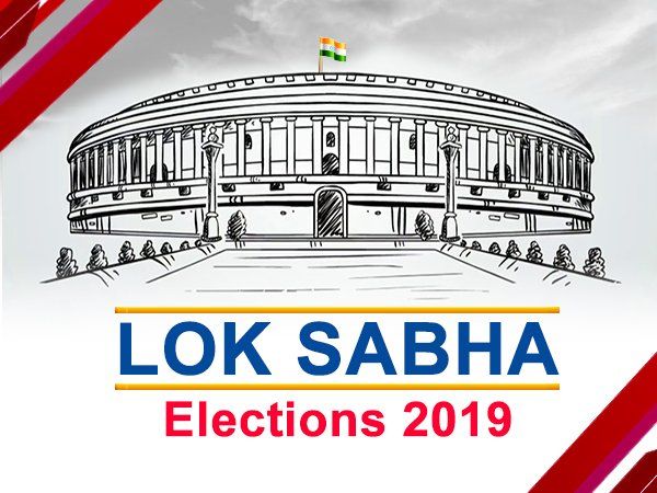Lets see the result of your Lok Sabha constituency here