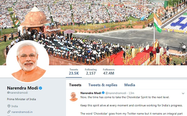 Prime Minister Modi removed the word watchdog on Twitter