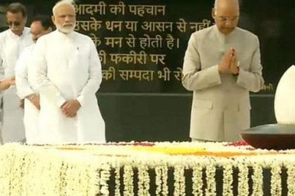 Many veterans including President-Prime Minister paid tribute to Atal Bihari Vajpayee