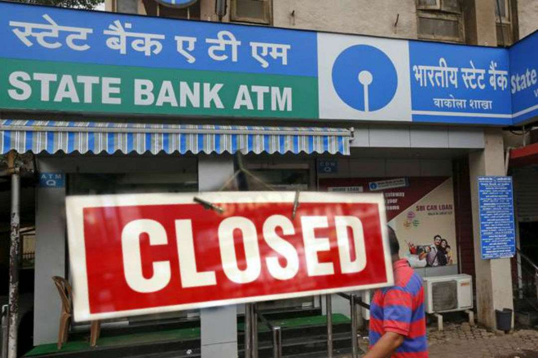 Banks will remain closed for these seven days, get all your work done as soon as possible