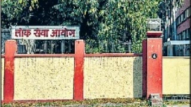 UP Public Service Commission: Spokesperson recruitment canceled