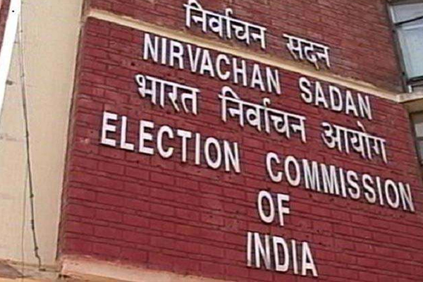 Election Commission to elect 55 vacant seats in Rajya Sabha on March 26