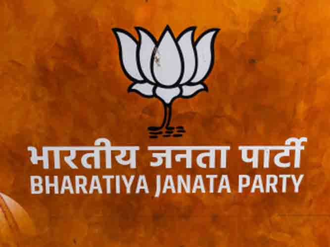 States that never existed in BJP, today have become a big power
